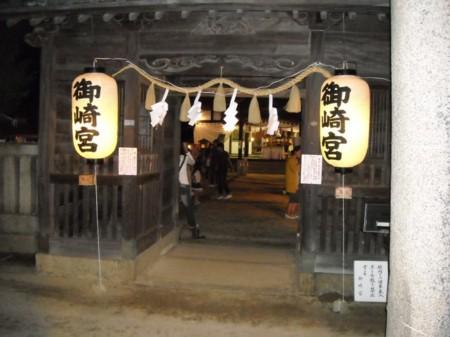 御崎宮 秋祭の画像