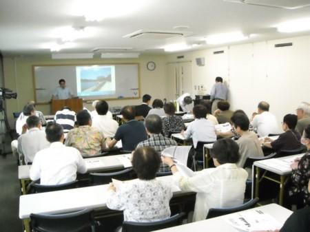 2:00pmマップ部会(おかやま 園・城・堀端 協議会)於:天神プラザの画像