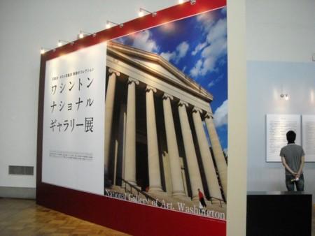 京都市美術館の画像