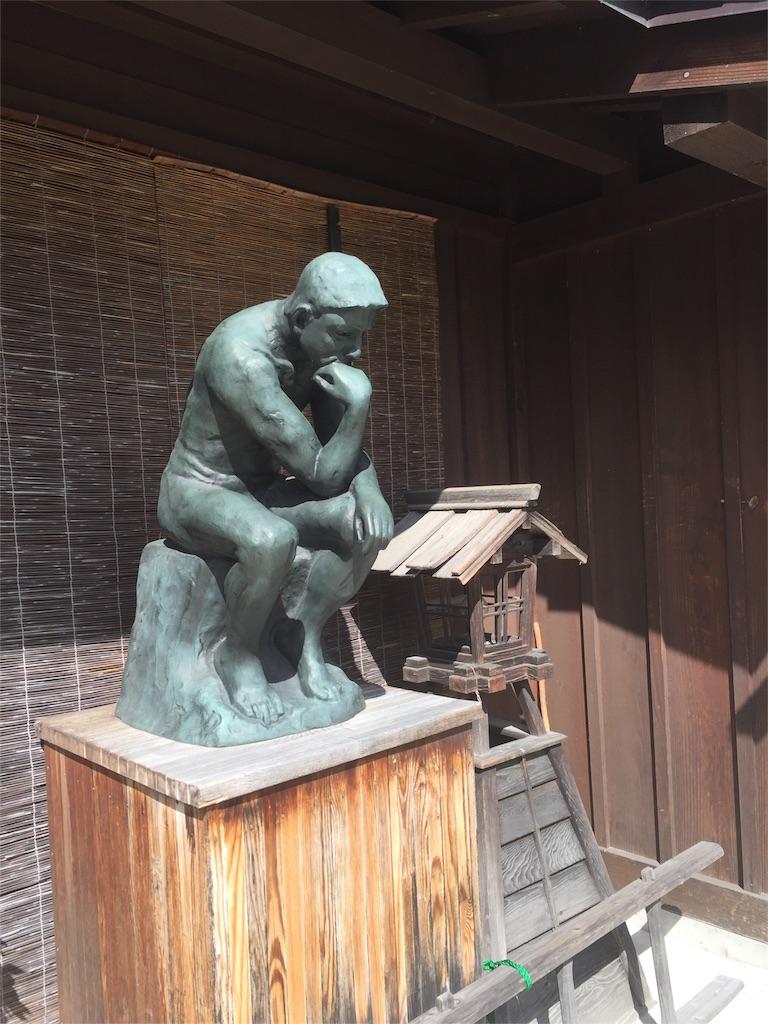 f:id:sakuramotikinnjirou:20160825055706j:image