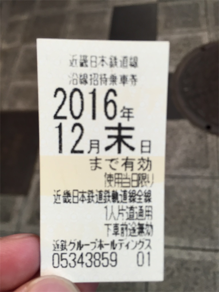 f:id:sakuramotikinnjirou:20160901112418j:image