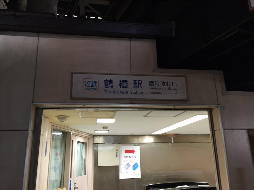 f:id:sakuramotikinnjirou:20160901112545j:image
