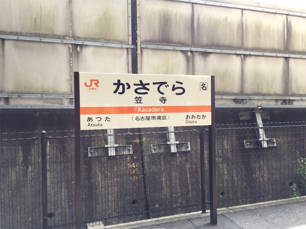 f:id:sakuramotikinnjirou:20160901113117j:image