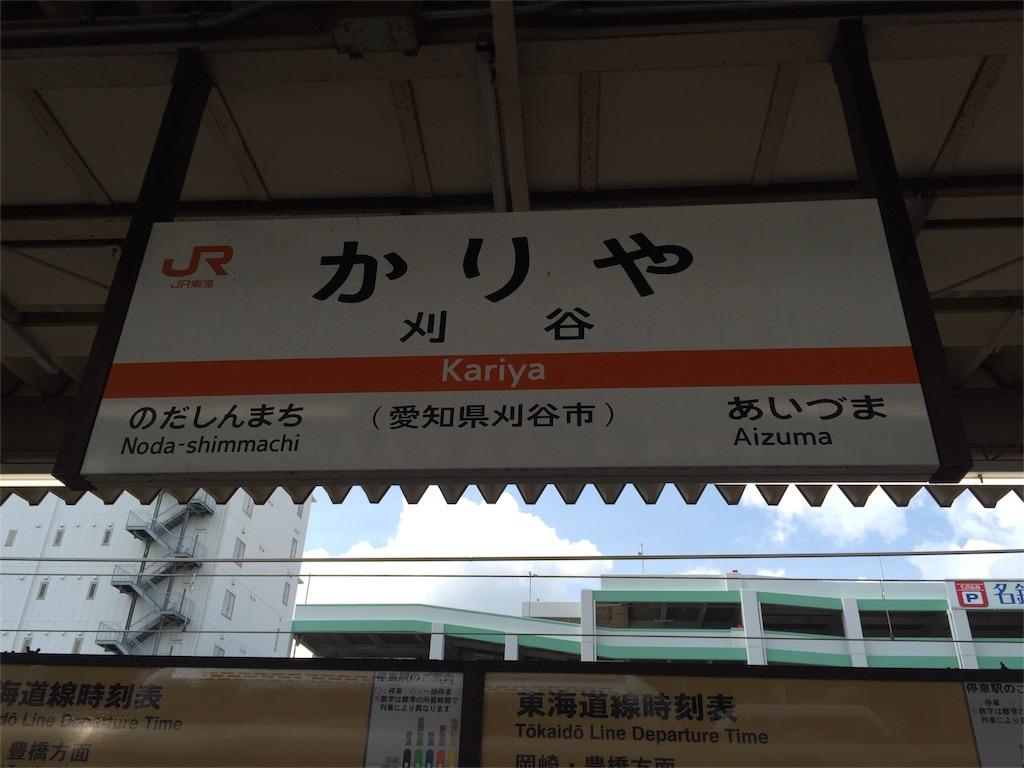f:id:sakuramotikinnjirou:20160901113324j:image