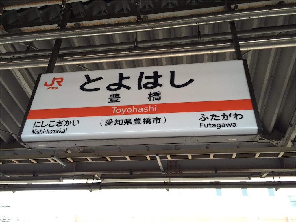 f:id:sakuramotikinnjirou:20160901113345j:image