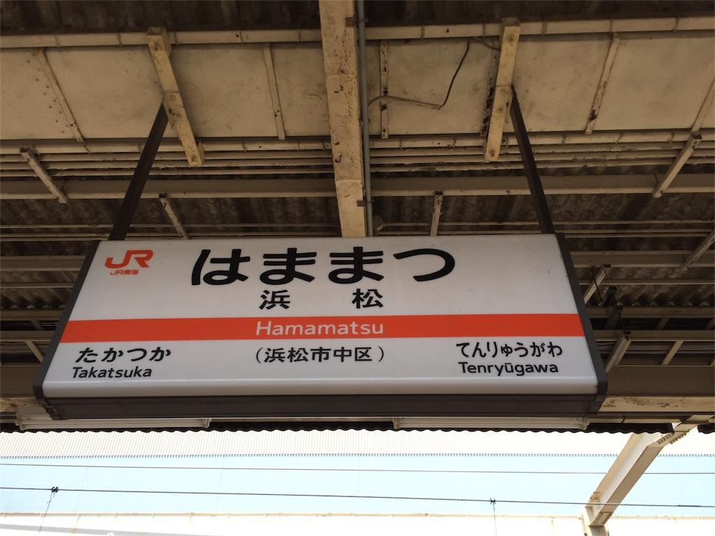 f:id:sakuramotikinnjirou:20160901113510j:image