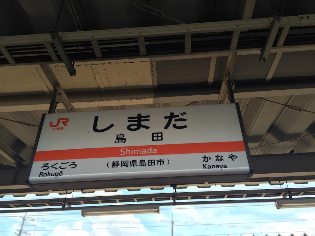 f:id:sakuramotikinnjirou:20160901113546j:image