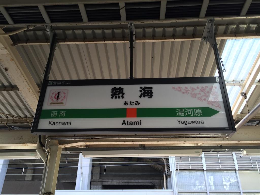 f:id:sakuramotikinnjirou:20160901113607j:image