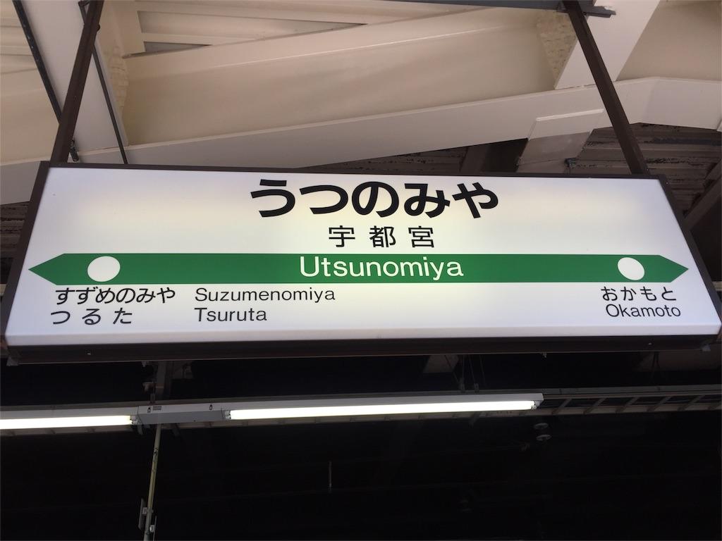 f:id:sakuramotikinnjirou:20160901120510j:image