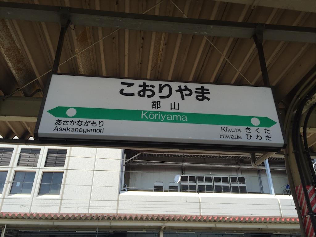 f:id:sakuramotikinnjirou:20160901120551j:image