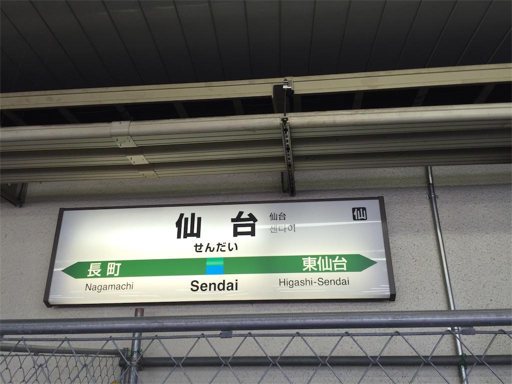 f:id:sakuramotikinnjirou:20160901120628j:image