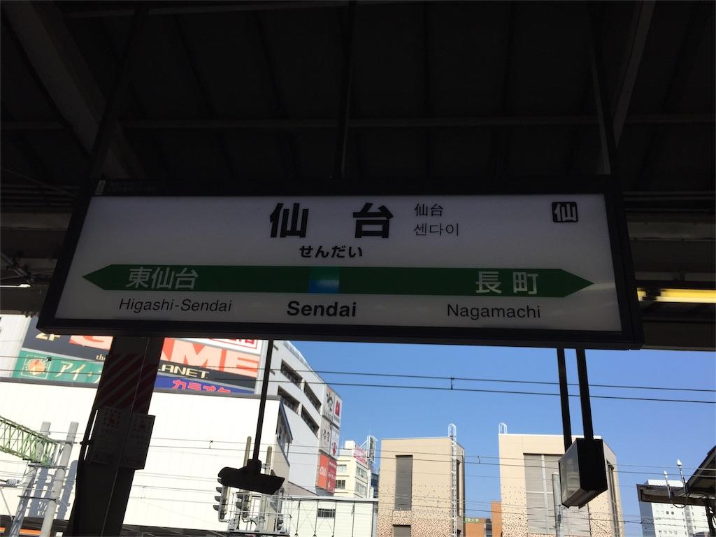 f:id:sakuramotikinnjirou:20160901121414j:image