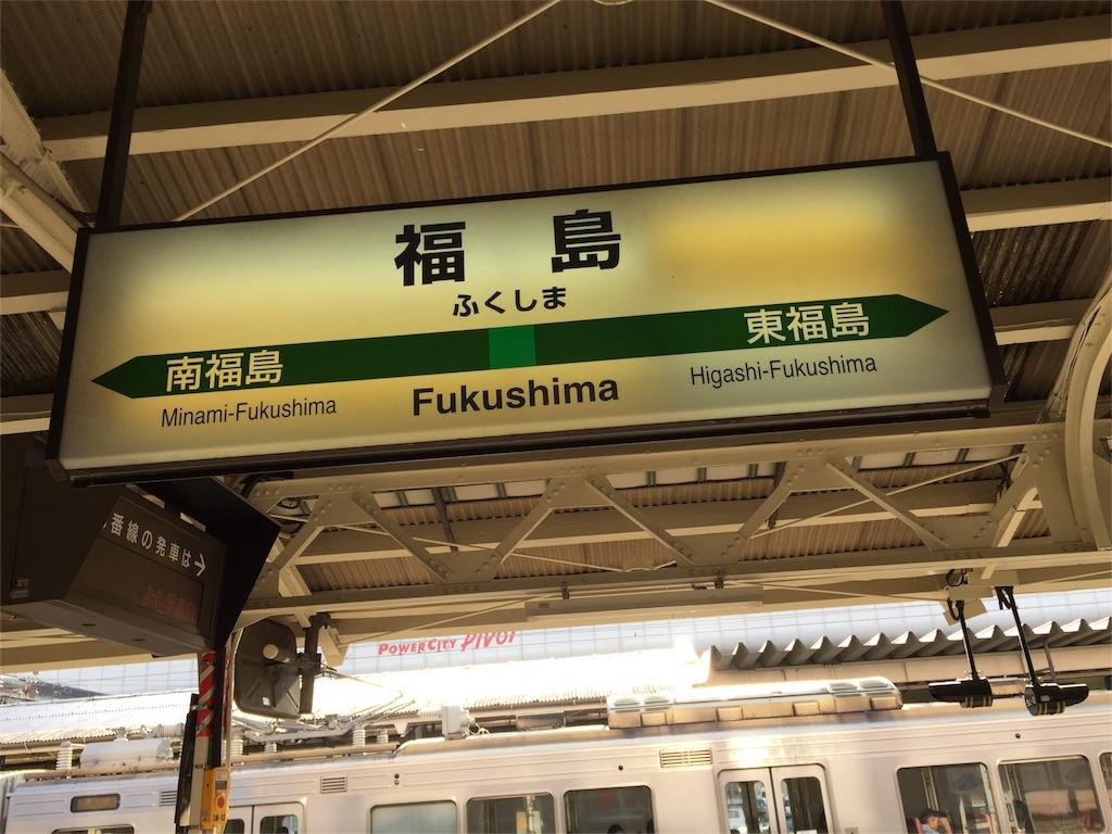 f:id:sakuramotikinnjirou:20160901121436j:image