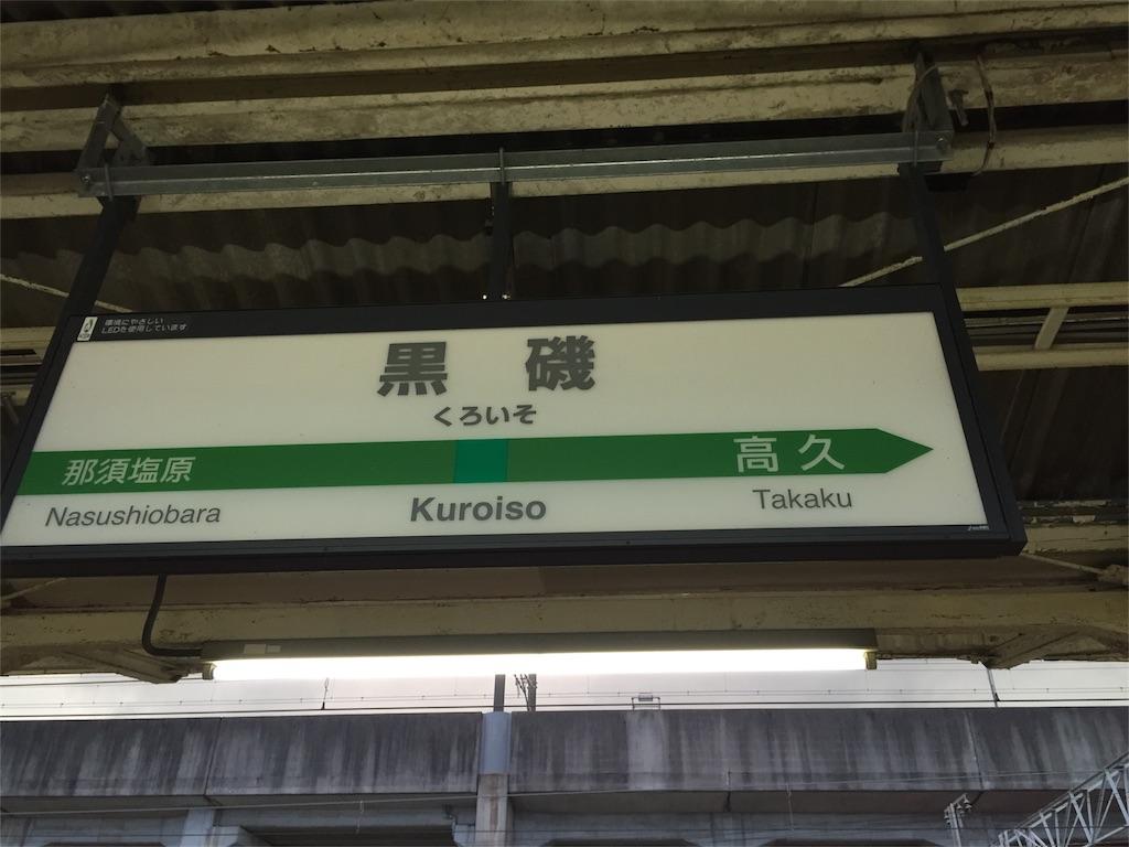 f:id:sakuramotikinnjirou:20160901121538j:image