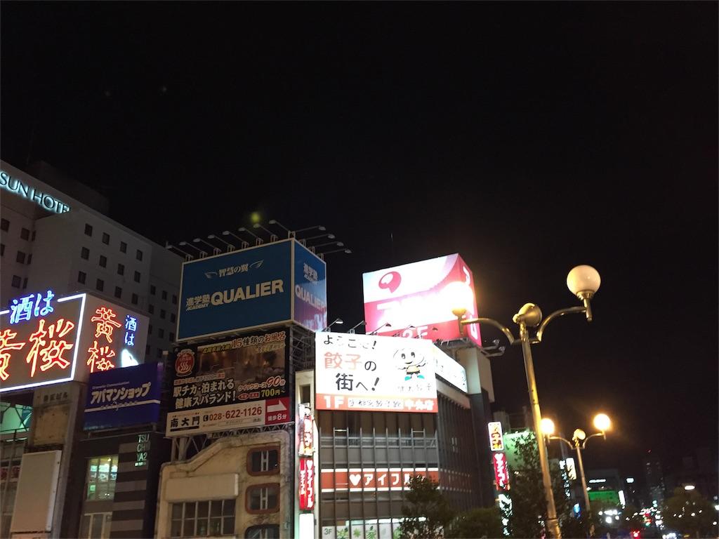 f:id:sakuramotikinnjirou:20160901121650j:image