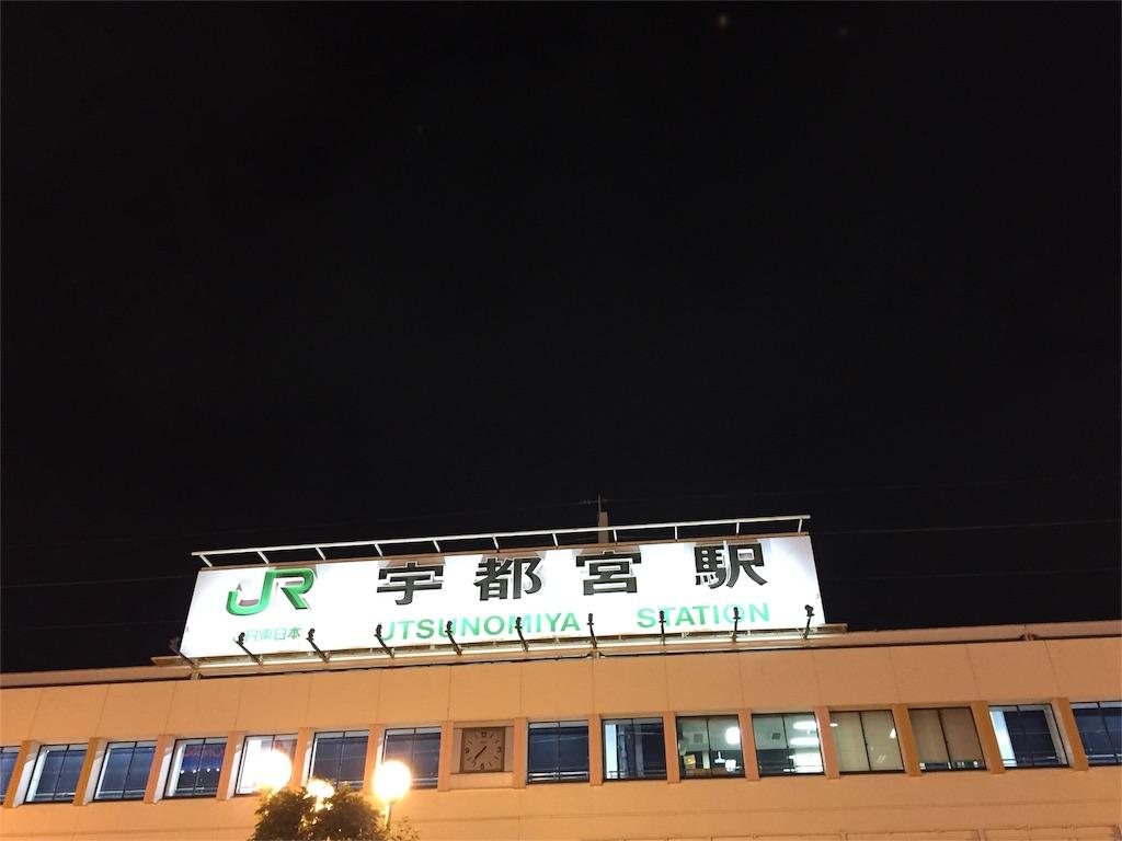 f:id:sakuramotikinnjirou:20160901121718j:image