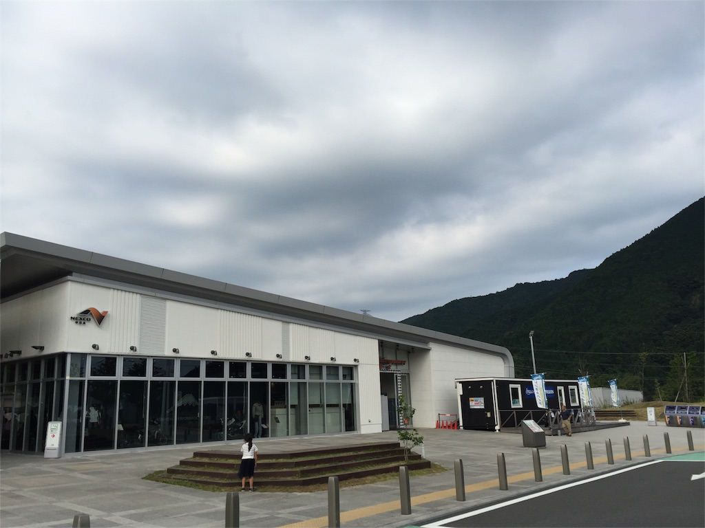 f:id:sakuramotikinnjirou:20160901124312j:image