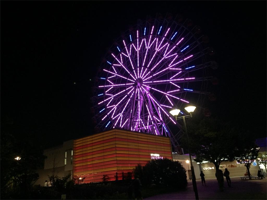 f:id:sakuramotikinnjirou:20160901125255j:image