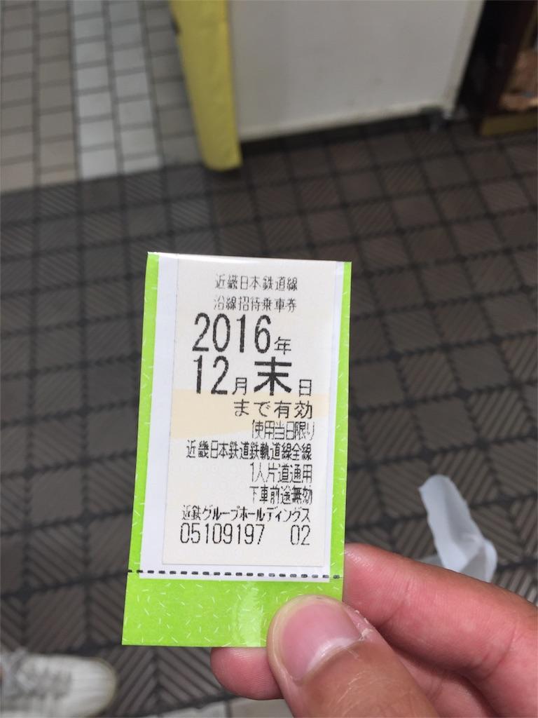 f:id:sakuramotikinnjirou:20160901130329j:image