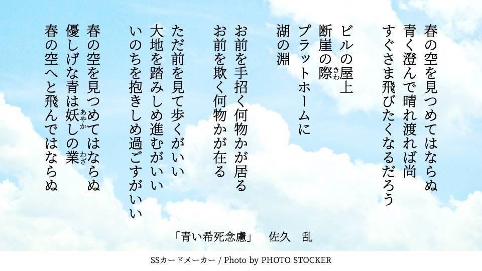 f:id:sakuran_blog:20190723175048j:plain