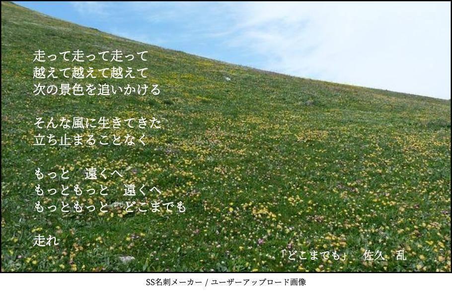 f:id:sakuran_blog:20200106234050j:plain