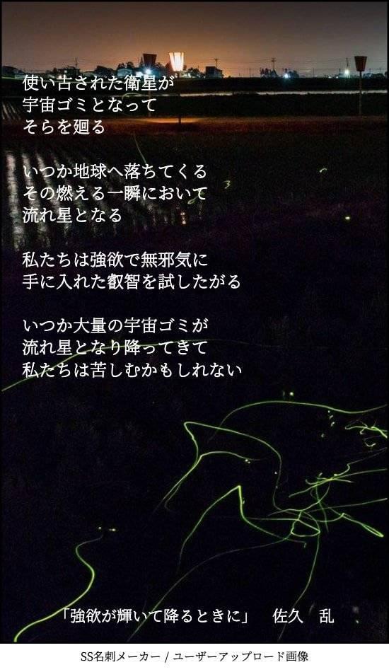f:id:sakuran_blog:20200107081908j:plain