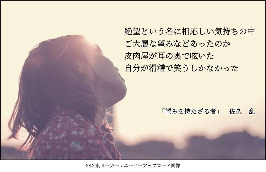 f:id:sakuran_blog:20200107082213j:plain
