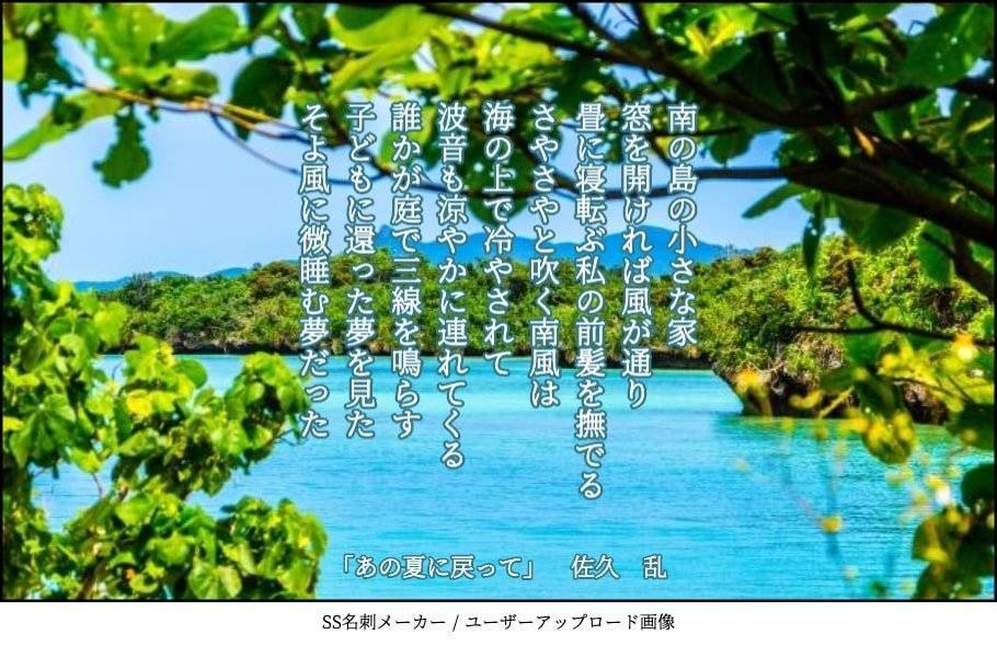 f:id:sakuran_blog:20200107083015j:plain