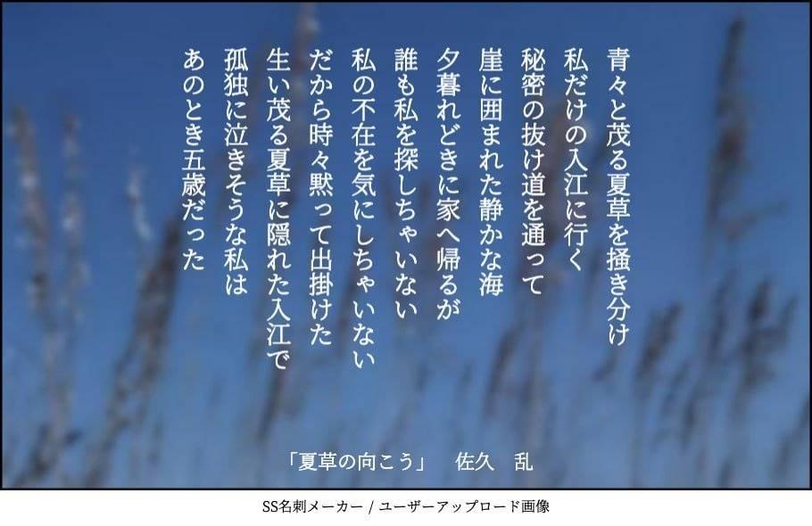 f:id:sakuran_blog:20200107083249j:plain