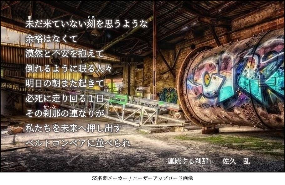 f:id:sakuran_blog:20200107083723j:plain