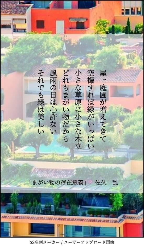 f:id:sakuran_blog:20200107083814j:plain