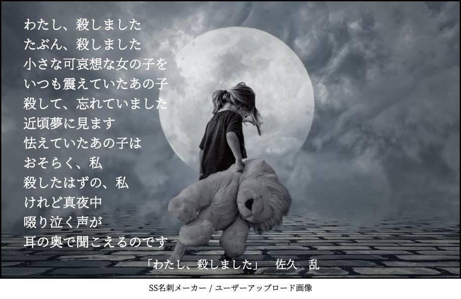 f:id:sakuran_blog:20200107084311j:plain