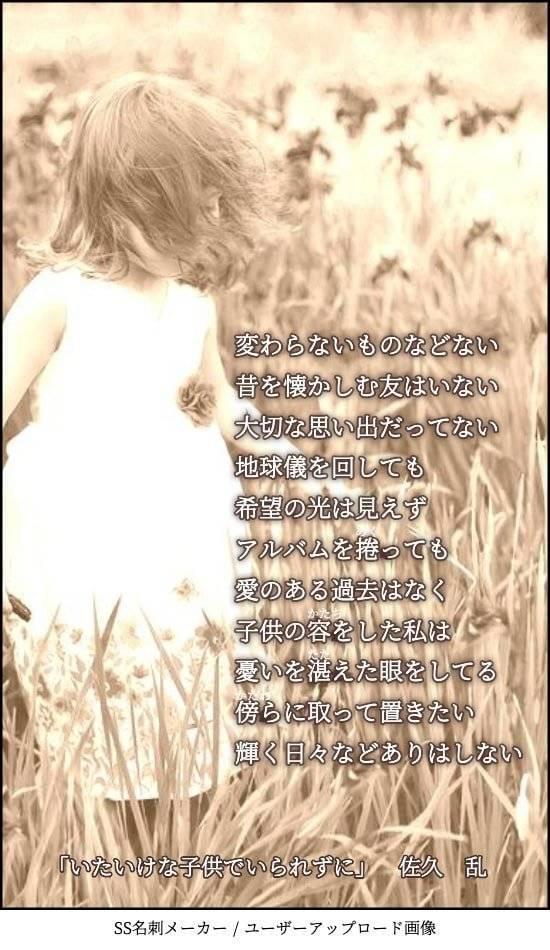 f:id:sakuran_blog:20200107084523j:plain