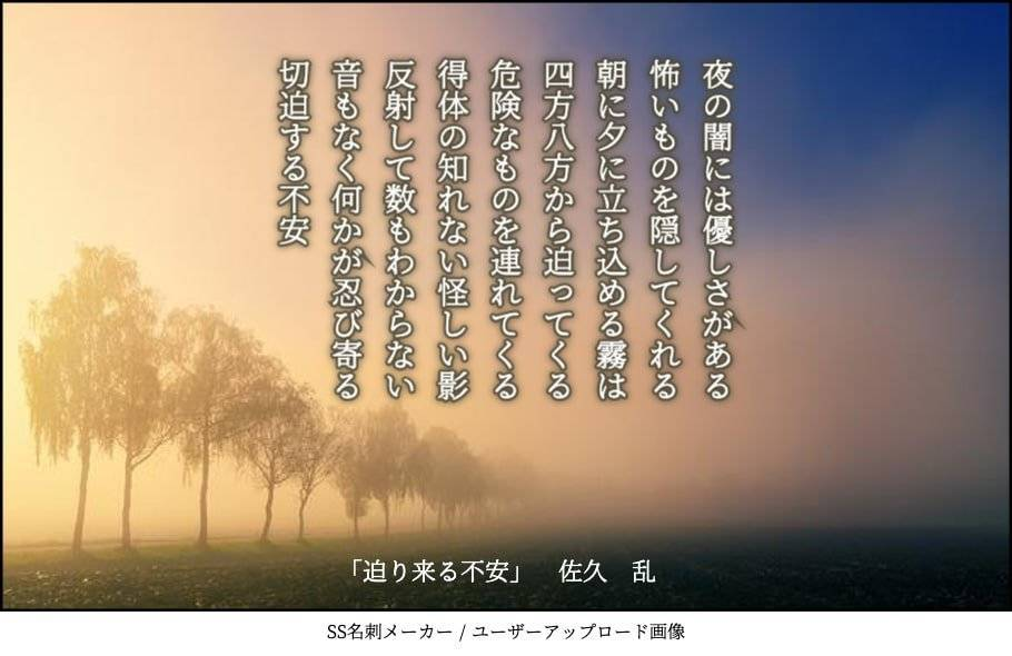 f:id:sakuran_blog:20200107084712j:plain
