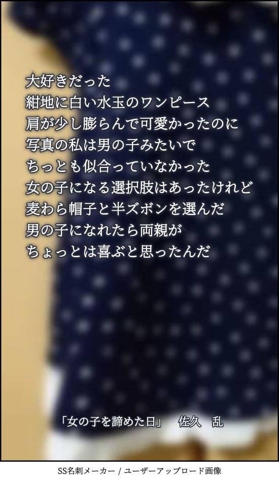 f:id:sakuran_blog:20200107085413j:plain