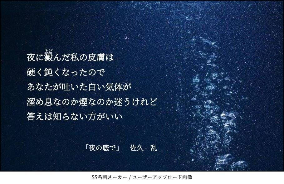 f:id:sakuran_blog:20200107085607j:plain