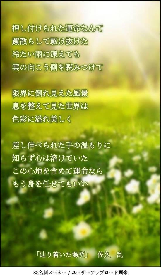 f:id:sakuran_blog:20200107085940j:plain