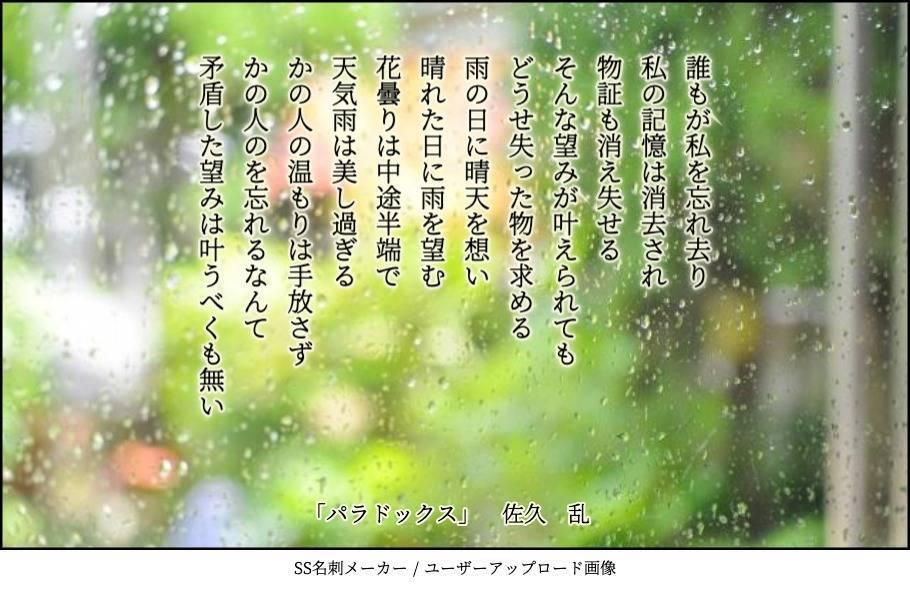 f:id:sakuran_blog:20200107090104j:plain