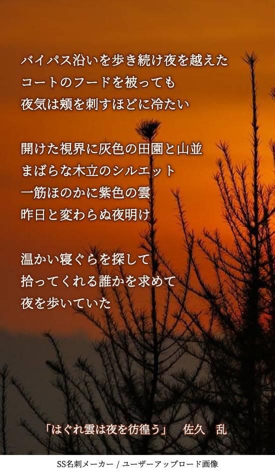 f:id:sakuran_blog:20200107091108j:plain