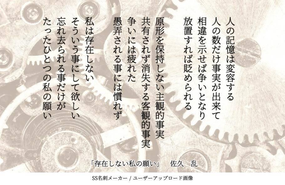 f:id:sakuran_blog:20200131233354j:plain