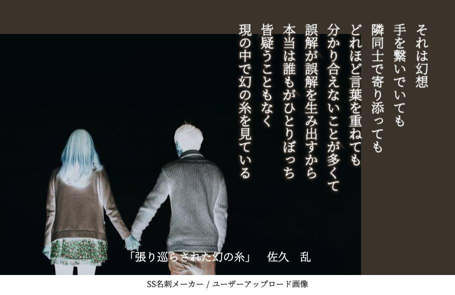 f:id:sakuran_blog:20200131233926j:plain