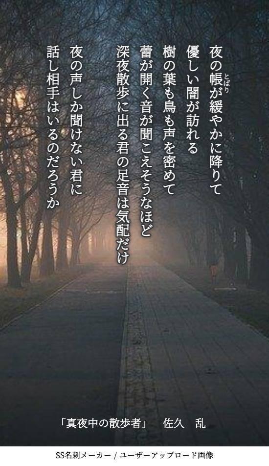 f:id:sakuran_blog:20200131234118j:plain