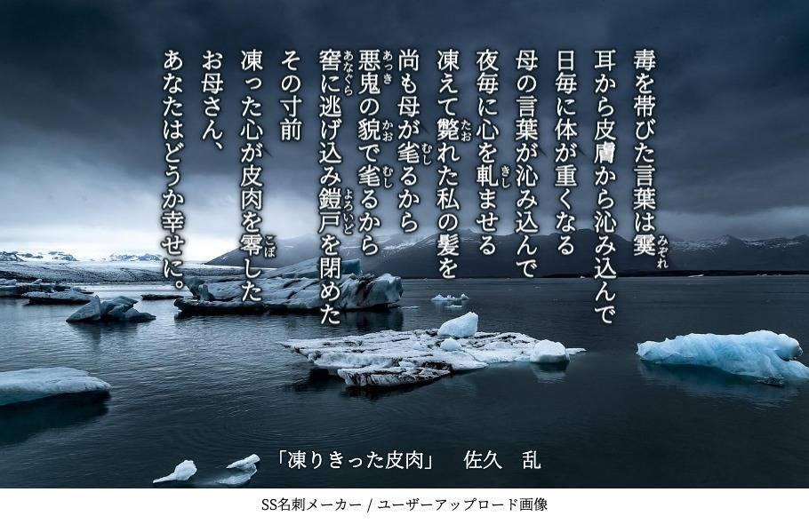 f:id:sakuran_blog:20200201220659j:plain