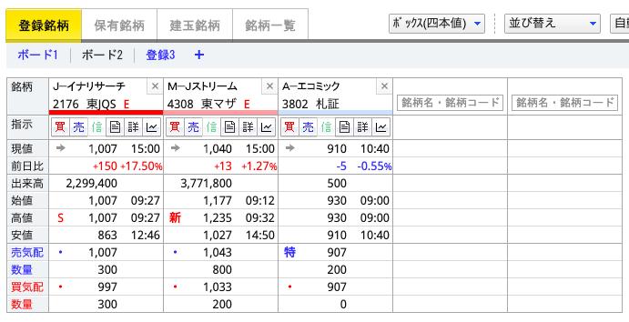 f:id:sakuran_blog:20200204152205p:plain