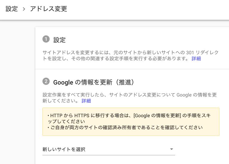 f:id:sakuran_blog:20200224032405p:plain