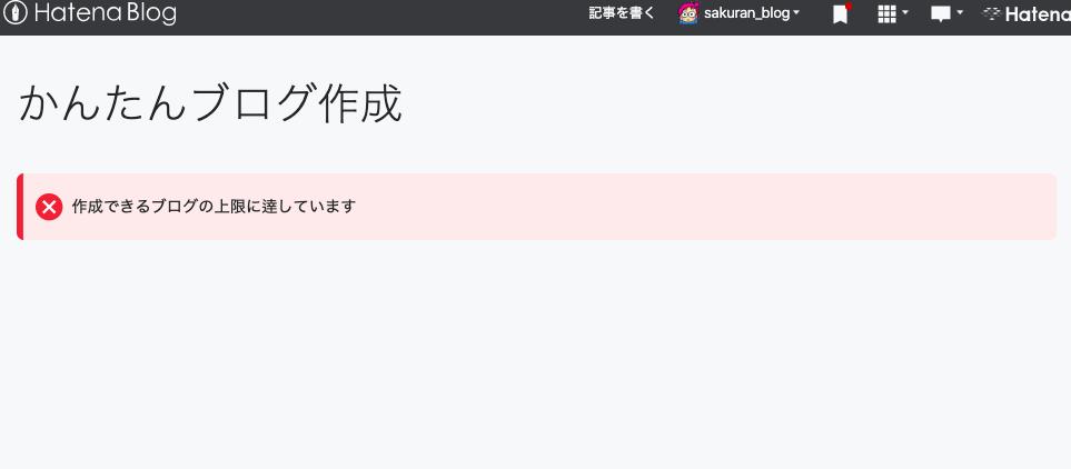 f:id:sakuran_blog:20200224034228p:plain