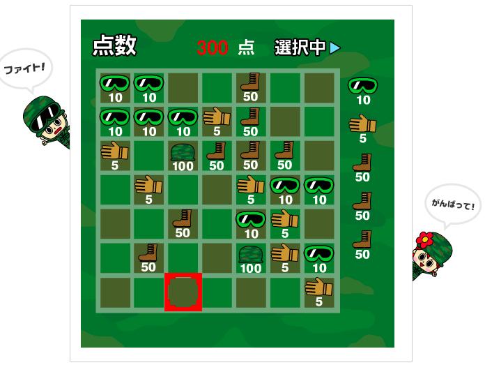 f:id:sakuran_blog:20200418221602p:plain