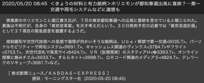 f:id:sakuran_blog:20200520152040j:plain