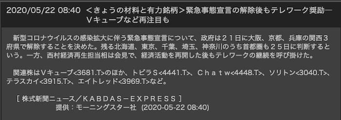 f:id:sakuran_blog:20200522154408j:plain