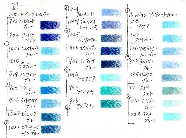 f:id:sakuran_blog:20200530160553j:plain